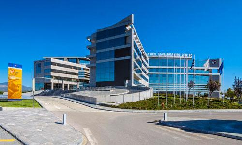 Interbalkan Medical Center, Thessaloniki, Greece