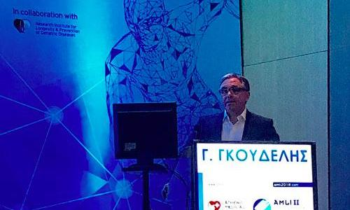 AMLI II Athens Medical Leadership and Innovation Conference