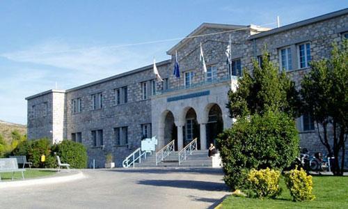 Νοσοκομεία Παίδων Πεντέλης, Αθήνα