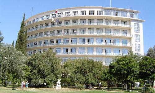 Κ.ΑT. HOSPITAL ATHENS GREECE