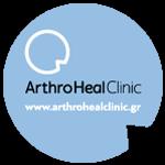 Arthro Heal Clinic, www.arthrohealclinic.gr link image