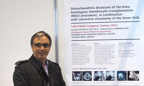Παρουσίαση εργασίας για την μεταμόσχευση χονδροκυττάρων στο Πανευρωπαϊκό συνέδριο της ESSKA, Γενεύη 2012.
